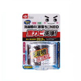 丽固LEC 洗衣机清洗剂 80g/盒 洗衣机槽清洁剂 滚筒波轮适用 除菌除垢去霉味 日本进口 *8件 129.12元(合16.14元/件)