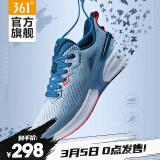 5日0点、新品发售:361° Q弹超飞翼2.0 672122217 男鞋透气跑鞋 298元包邮(需用券)