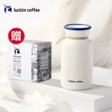 瑞幸咖啡(luckincoffee)联名款拿铁保温杯水杯男女茶杯不锈钢杯咖啡杯子牛奶白330ML*2件 269.4元(需用券,合134.7元/件)