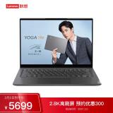 Lenovo联想YOGA14s202114寸笔记本电脑(i5-1135G7、16GB、512GB、2.8K90Hz) 5549元(需用券)