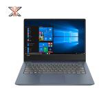 联想(Lenovo)小新潮7000 14英寸轻薄笔记本电脑(I5-8250U 8G 256G PCI-E UMA office2016)蓝色 4399元
