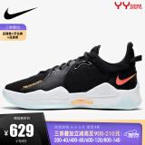 NIKE耐克PG5EP保罗乔治5CW3146男子篮球鞋 574.23元