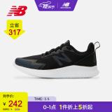 5日0点、38节预告:New Balance 男款 RYVL系列 MRYVLLB1 跑步鞋 241元(0-1点)