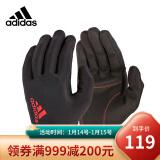adidas 阿迪达斯 12713 男士户外手套 79元包邮(需用券)