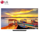 LG OLED65B8SCB 65英寸 OLED电视 18999元包邮