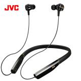 JVC杰伟世HA-FX99XBT无线蓝牙入耳式耳机 1079.1元