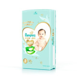 Pampers 帮宝适 一级系列 婴儿纸尿裤 S 58片 *5件 415元(需用券,合83元/件)