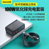 BASEUS 倍思 GaN2 Pro 氮化镓二代充电器 100W 2C2A 209元包邮