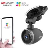 HIKVISION 海康威视 F2pro汽车载高清行车记录仪1080p夜视AI智能驾驶无线wifi 券后 319元