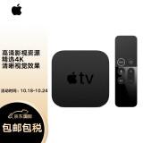 Apple 苹果 TV 5代 4K版 32GB 899元包税包邮(需用券)