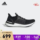 adidas阿迪达斯UltraBOOST?19系列男子跑鞋G54009黑色五度灰40 699元
