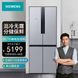 PLUS会员:SIEMENS 西门子 BCD-478W(KM47EA16TI) 对开门冰箱 478L 4660.55元包邮(双重优惠)
