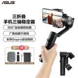 ASUS 华硕 G3M-B1 手机云台 799元包邮