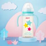 20点开始:Pigeon 贝亲 经典自然实感系列 婴儿奶瓶 240ml 蓝盖 (送M码奶嘴) 39.04元(需买2件,共78.08元,需用券)