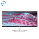 25日0点、新品发售:DELL 戴尔 U3821DW 37.5英寸IPS电脑显示器(WQHD+曲面、3840*1600、90W反向充电) 9799元包邮