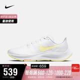 5日0点:NIKE 耐克 AIR ZOOM PEGASUS 37 女子跑步鞋 低至467.89元(需用券)