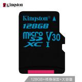 Kingston 金士顿 128GB TF存储卡 U3 C10 V30 专业版 179.9元