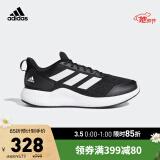 5日0点、38节预告:adidas 阿迪达斯 edgegamedaym 男女跑步运动鞋 EG9689 低至263.45元(0-1点)