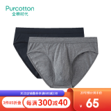 Purcotton 全棉时代 P3120303015 男士两件装 *3件 226.95元包邮(合75.65元/件)