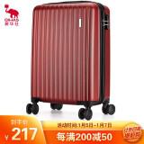 爱华仕(oiwas)行李箱男24英寸 红色 217元(需用券)