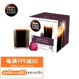 Dolce Gusto 雀巢 美式经典 黑咖啡胶囊 16颗装 32.9元(需买2件,共125.8元,需凑单,双重优惠)