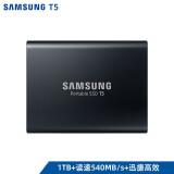 SAMSUNG 三星 T5 移动固态硬盘 1TB(Type-c、USB3.1) 899元