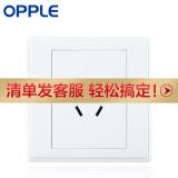 欧普照明opple开关插座暗装5孔86型带开关插座面板墙壁家用P06 16A三孔 空调 6.23元