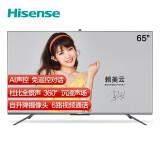 5日0点:Hisense 海信 65E5F 液晶电视 65英寸 4499元包邮(拍下立减,前200名送300元购物卡)