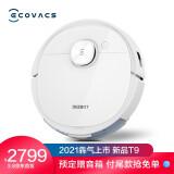 新品发售:ECOVACS 科沃斯 地宝 T9 Power 扫地机器人 2799元包邮(预付10元)