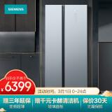 京东PLUS会员:SIEMENS 西门子 KA50SE43T 变频对开门冰箱 晨雾灰 502L 6049.05元包邮(下单立减)赠:卡赫清洁机