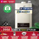 新品发售:A.O.SMITH 史密斯 JSQ31-TEW 燃气热水器 13L 3998元包邮