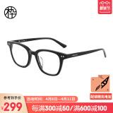 木九十2021新品镜架板材黑框镜架防蓝光辐射眼镜框可度数配镜MJ101FG402BKC1 239元(需买3件,共717元,需用券)
