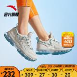 ANTA 安踏 912025502 男子跑鞋 232元包邮(前1小时,需用券)