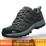 13日0点、京东PLUS会员:ALPINT MOUNTAIN 630-827 男款徒步鞋 155元包邮(需用券)