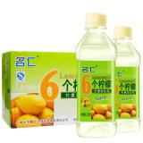 名仁柠檬水维生素c饮料6个柠檬375ml*24瓶果味饮料补维生素(新老包装随机发货) *5件 240元(合48元/件)