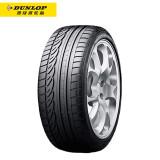DUNLOP 邓禄普 215/60R16 95H SP SPORT 01 汽车轮胎 运动操控型 339元包安装(需用券)
