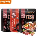 呷哺呷哺火锅底料多口味可选150g*6件 35.8元(需用券,合5.97元/件)