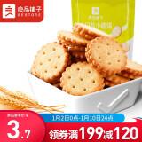 良品铺子天日盐小圆饼早餐饼干薯片儿童零食休闲零食网红食品小吃小零食102g*2件 3.8元(合1.9元/件)