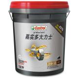 嘉实多(Castrol) 大力士柴机油润滑油 20W-50 CH-4级 18L 汽车用品 221.1元