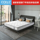 CatzZ 瞌睡猫 弹立方 弹簧海绵床垫 90*200*20cm 699元(包邮,双重优惠)