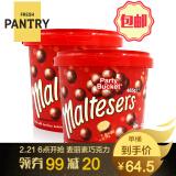 Maltesers 麦提莎 超纯麦丽素夹心巧克力桶 878.9g 114元