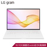 17日0点:LG 乐金 gram 2021款 17英寸笔记本电脑(i5-1135G7、16GB、512GB) 10499元包邮
