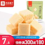 良品铺子威化饼干牛奶味118g*16件 102.4元(需用券,合6.4元/件)