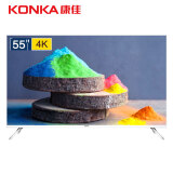 KONKA 康佳 B55U 55英寸 4K 液晶电视 1999元
