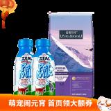 Pure&Natural伯纳天纯经典系列成猫粮10kg+真致牛奶380ml*2瓶 259元(需用券)