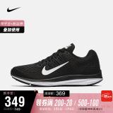 5日0点、京东PLUS会员:NIKE 耐克 Zoom Winflo 5 AA7414 女士跑鞋 低至239.85元包邮(需用券)