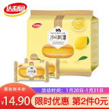 达利园 沙司町蛋糕柠檬味 480g *3件 28.95元(需用券,合9.65元/件)