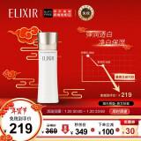 历史低价: ELIXIR 怡丽丝尔 纯肌净白乳液 130ml *3件 ¥194.3
