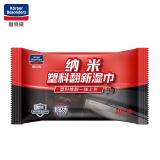 goodview 固特威 汽车黑色塑料翻新剂湿巾 KB-6062 1元
