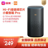 MI 小米 小爱 Pro 无屏智能音箱 黑色 合225元包邮(晒单返元红包)